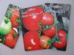 Предпосевная обработка семян овощных культур