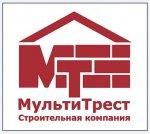 Строительная компания  «МультиТрест»